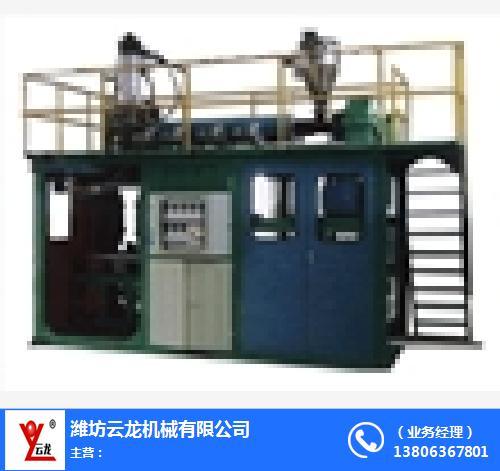 威海塑料桶吹塑机-大型塑料桶吹塑机-潍坊云龙机械(优质商家)