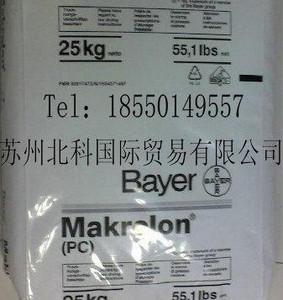 超耐高温耐化学性PC/PBT/德国拜耳/UT6007