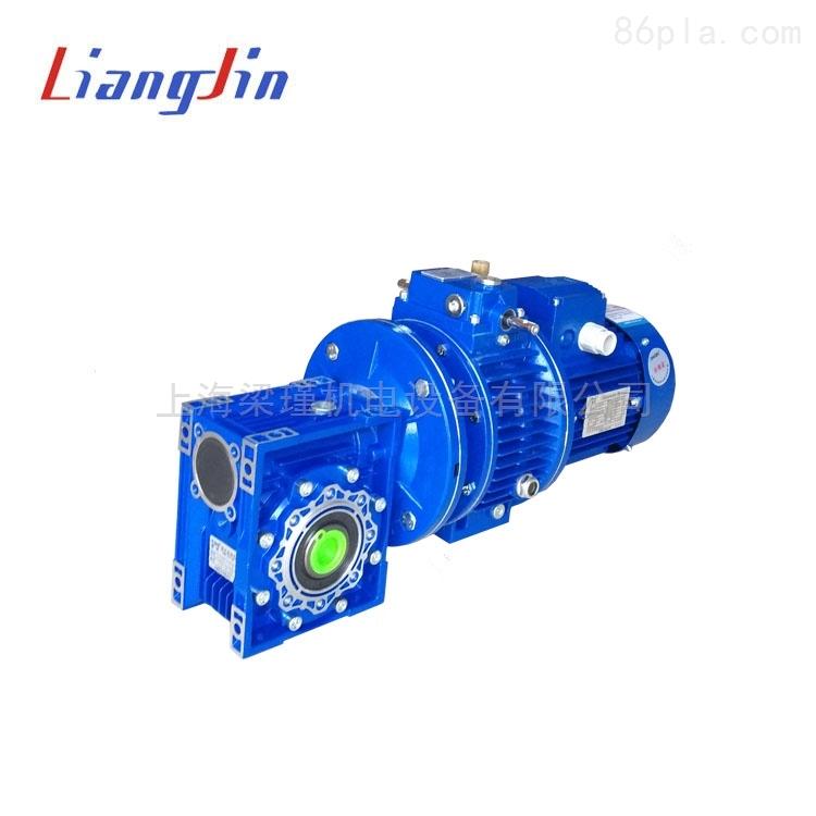 电机专用UDL055紫光变速机
