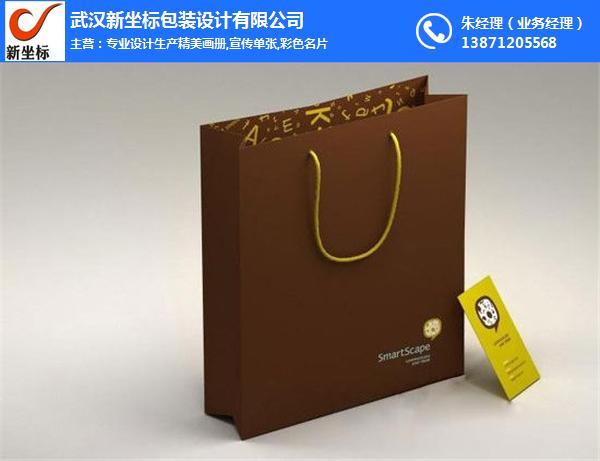 pvc手提袋-武汉新坐标包装(图)