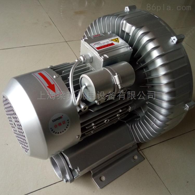220V单相高压气泵