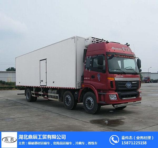 厢式冷藏车生产商-厢式冷藏车-湖北省鼎辰工贸