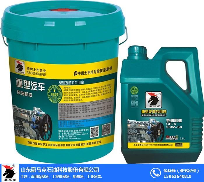 柴油发动机齿轮油招商-豪马克抗磨液压油-齿轮油