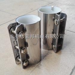 2.5寸不锈钢管夹 注塑机系统配件