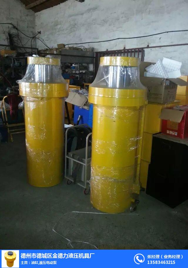 液压油缸-金德力-液压油缸同步阀用途