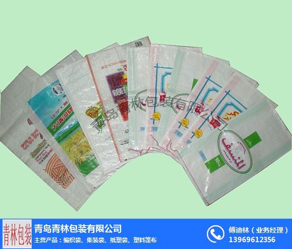 水泥塑料编织袋-浙江塑料编织袋-青岛青林包装