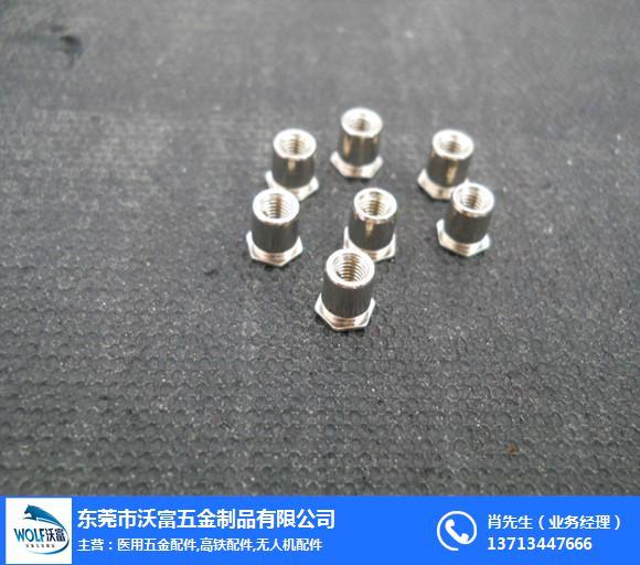车削件加工公司-宿州车削件加工-沃富五金配件供应(在线咨询)