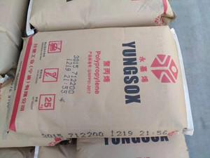 宁波台塑 3015 耐冲击共聚物 管材板材 PP聚丙烯油漆桶