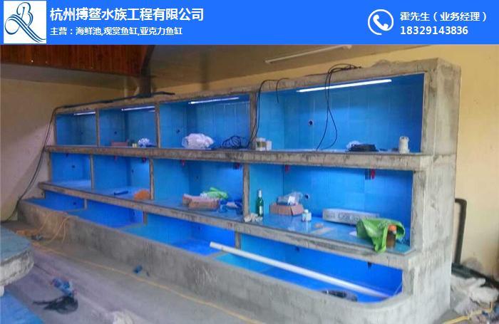 镇江鱼缸-搏鳌水族-鱼缸订做