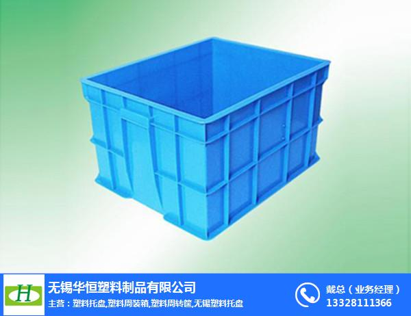 折叠式塑料周转箱-塑料周转箱-无锡华恒塑料制品(查看)