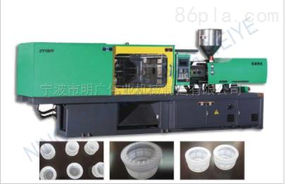 星源注塑机-多功能塑料注射成型机