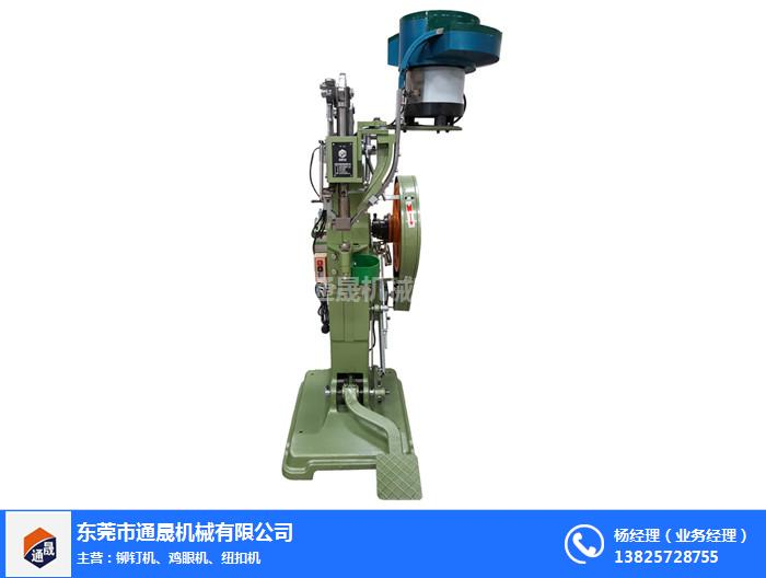气动铆钉机供应-气动铆钉机-通晟机械