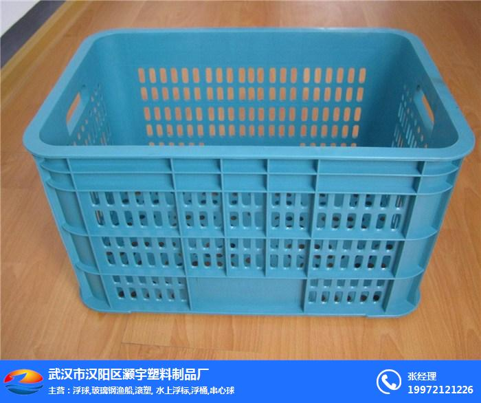 可折叠塑料周转箱-武汉塑料周转箱-灏宇塑料