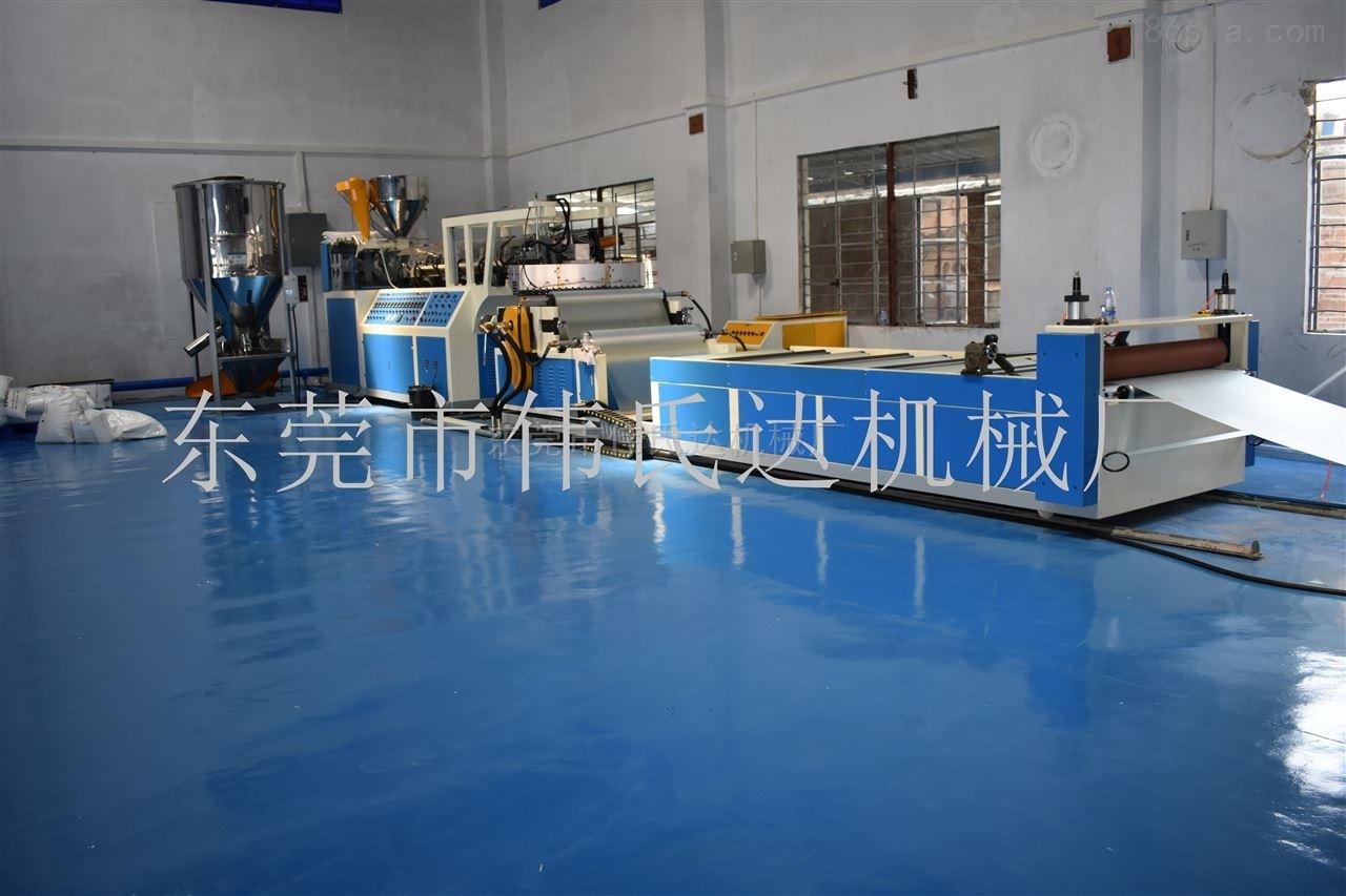 东莞abs片材挤出机高产能拉板机高速抽板机