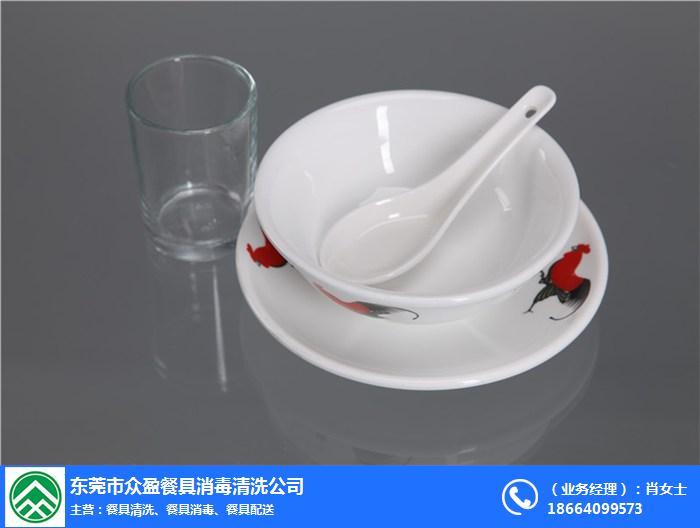 碗筷配送-众盈餐具-东莞麻涌周边哪有碗筷配送