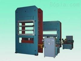 硫化机技术指导