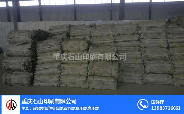 石山塑料(图)-编织袋设备-迪庆编织袋