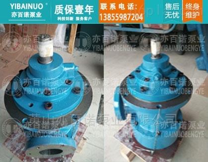 供应低压螺杆泵头HSJ660-46,华泰水泥厂配套