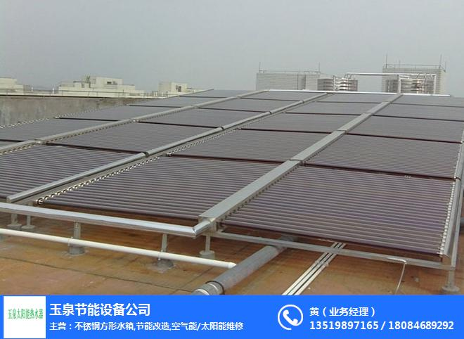 太阳能-玉泉太阳能工程-太阳能热水工程