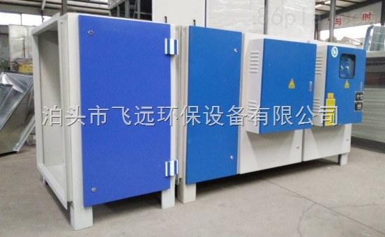 光氧催化喷漆废气净化设备厂家