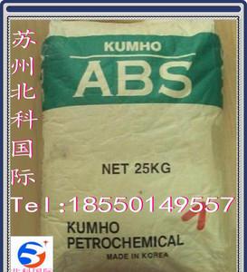 抗紫外线阻燃级耐高温耐候电子电器部件原料ABS/韩国锦湖/H