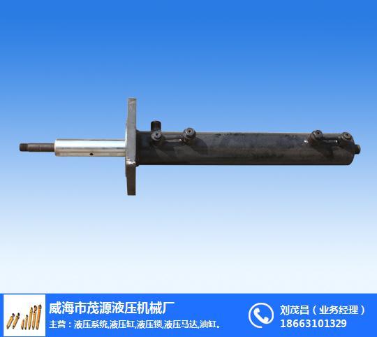 液压缸定制-液压缸-茂源液压系统
